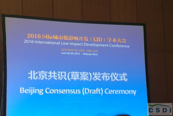 2016 LID and Beijing Consensus 01